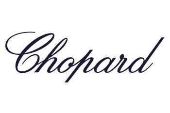 محصولات برند چوپارد (Chopard)