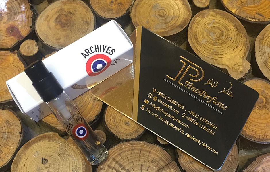 سمپل اورجینال ات لیبق دوقانژ آرشیو ۶۹ عطری است با طبع گرم و رایحه تند