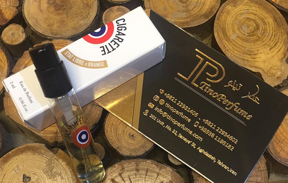سمپل اورجینال ات لیبق دوقانژ جزمین سیگارت در سال ۲۰۰۶ توسط این برند فرانسوی تولید شد.
