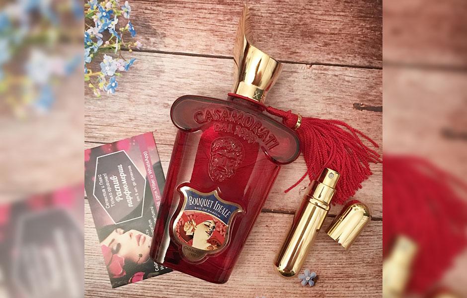 کمپانی زرجف در محصولات خود از روایح طبیعی استفاده کرده است و شما با بوییدن عطرهای این برند، حس تازگی را با عمق وجود در می یابید.