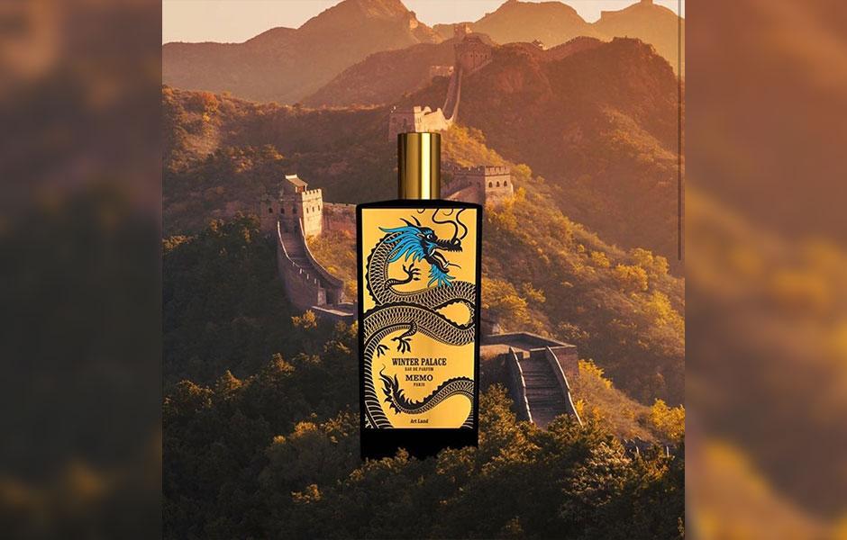 وینتر پالاس یا همان کاخ زمستانی ممو، سمپلی از اژدهای چینی است